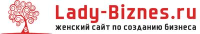 Lady-biznes