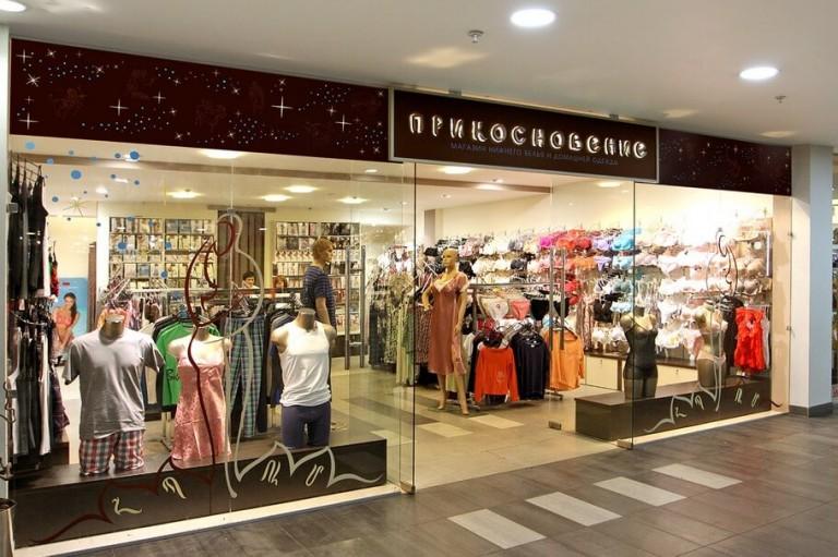 Открыть Магазин Нижнего Белья