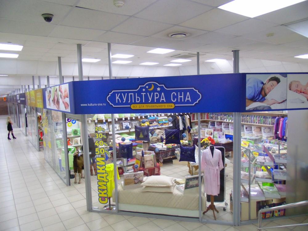 Бутик в торговом центре фото