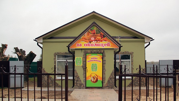 Бизнес в селе