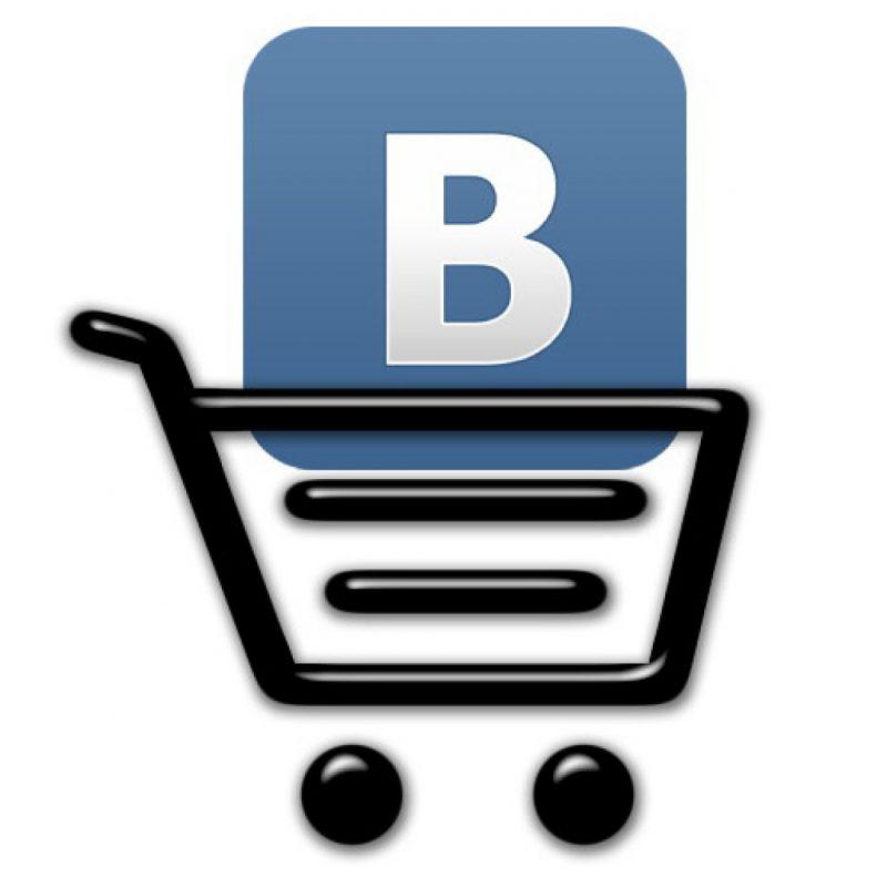 Продажи в Вконтакте