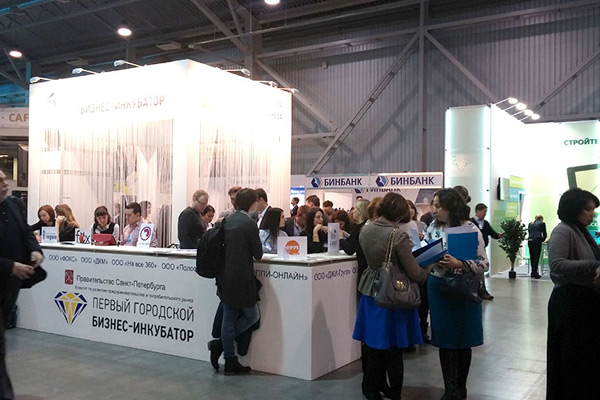 Участие в выставках малого бизнеса