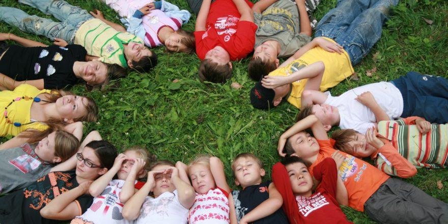 Дети на отдыхе