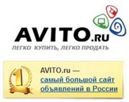 Как заработать на Авито — советы и виды заработка