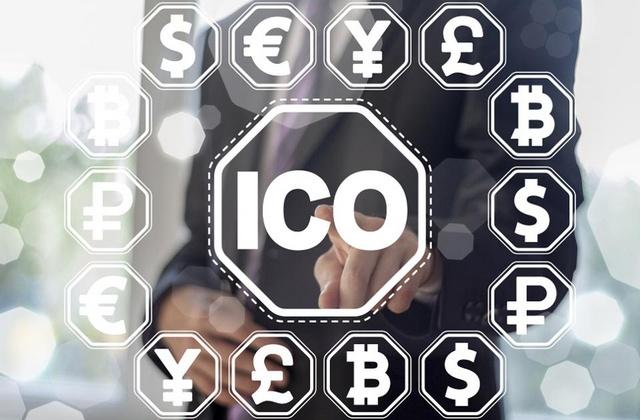 Что такое ICO