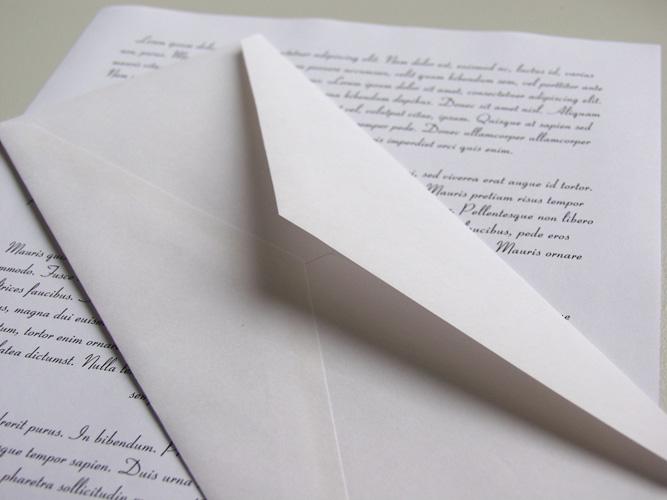 отправлять письмо