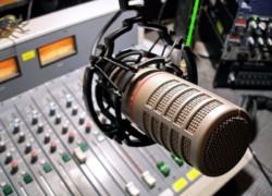 Как открыть радио
