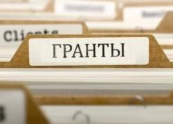 Технология получения грантов в современной России