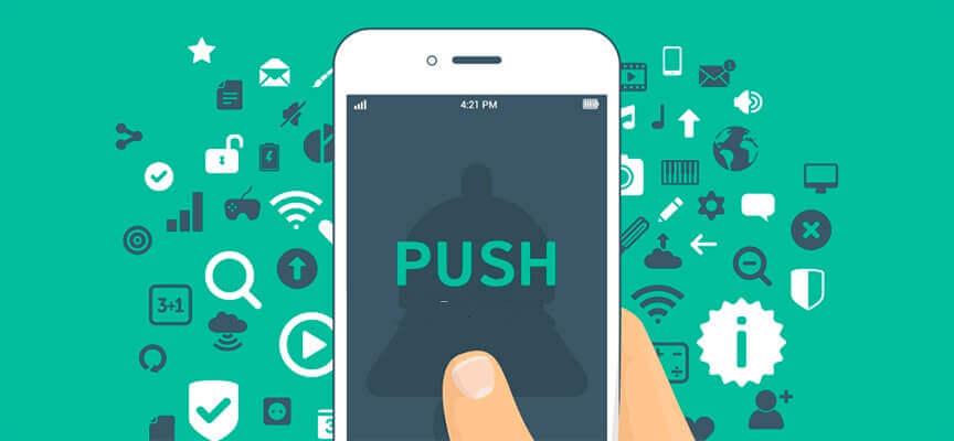 Push сеть