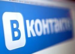 Как заработать в Вконтакте? Какие есть варианты