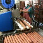Бизнес план колбасного цеха