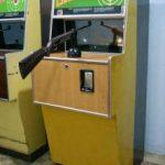 Бизнес план игровых автоматов