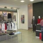 Бизнес план бутика одежды