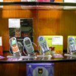Бизнес план салона сотовой связи